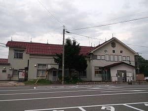 Oguni