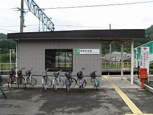 Uzen-Nakayama