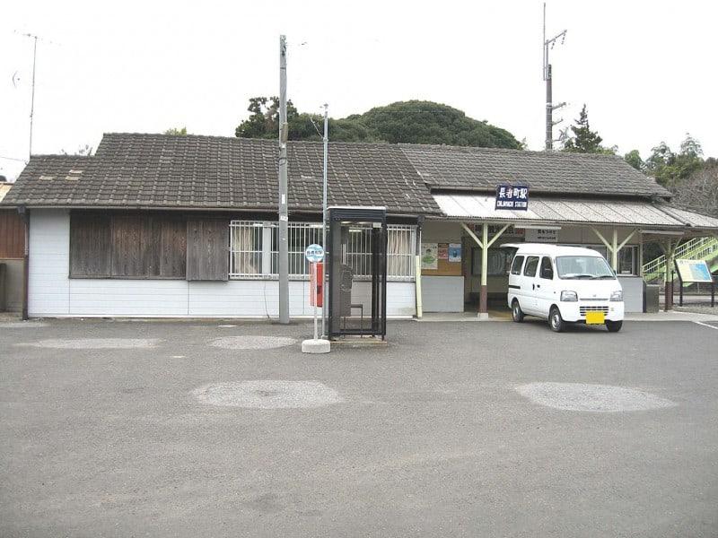 Chōjamachi