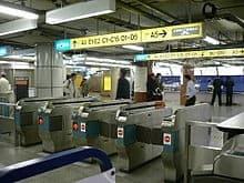 Ōtemachi