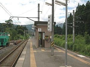 Akabuchi