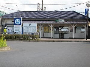 Aohori