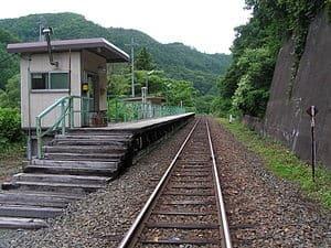 Asagishi