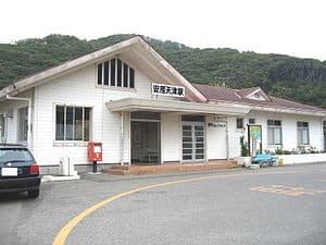 Awa-Amatsu