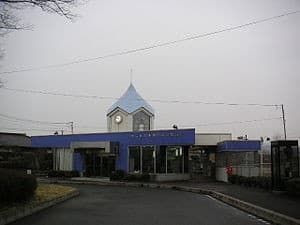 Yanagawa Kibōnomori Kōen-mae