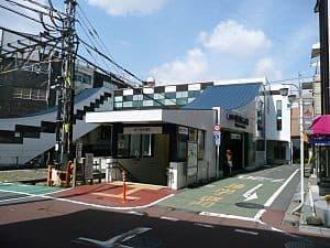 Fujimigaoka