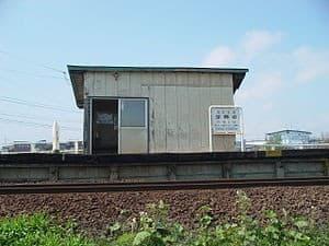 Fukōda