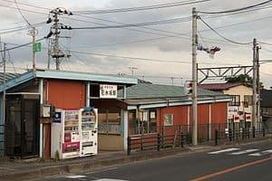 Hanamizuzaka
