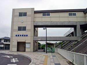 Fukushima Gakuin-mae