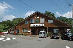 Hachimori