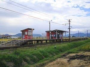 Hakunōkōkōmae
