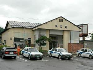 Hayaguchi