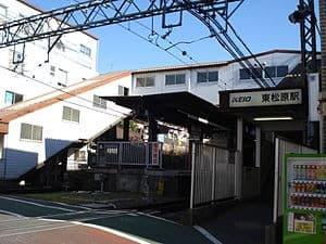 Higashi-matsubara