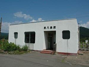 Higashi-Hachimori