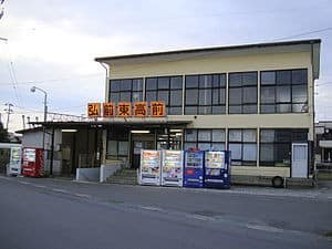 Hirosaki-Higashikōmae