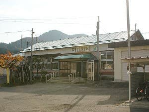 Ikarigaseki