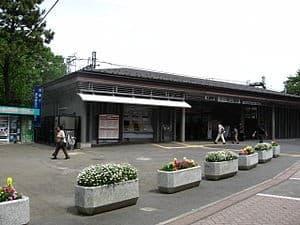 Inokashira-kōen