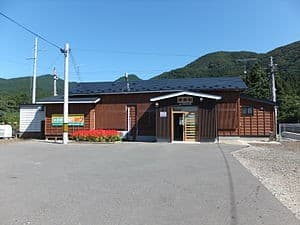 Iwadate
