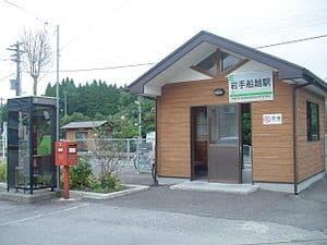 Iwate-Funakoshi