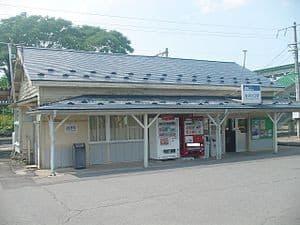 Iwate-Kawaguchi