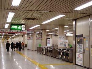 Shin-Nihombashi