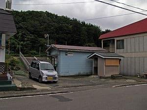 Mutsu-Yanagita