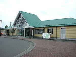 Ajigasawa