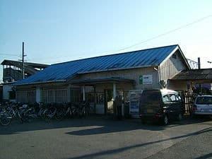 Matsugishi