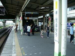 Makuharihongō