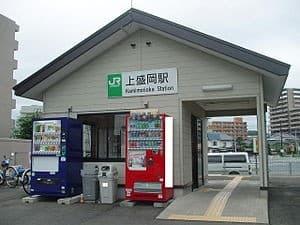 Kamimorioka