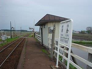 Kawakura