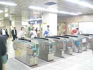 Kayabachō