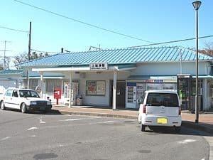 Kazusa-Minato