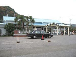 Kazusa-Okitsu