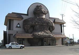 Kizukuri