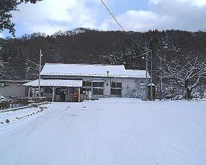 Kozuya