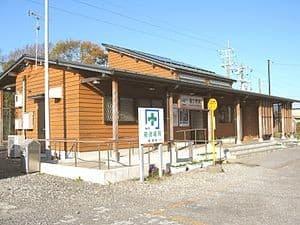 Minamihara