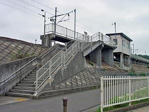 Mukaisenoue