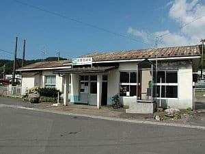 Mutsu-Iwasaki