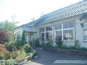 Okunakayama-Kōgen