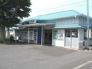 Ōnuki