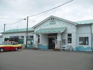 Ōtsuchi