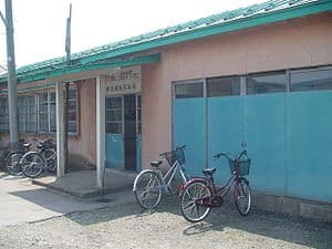 Ōzawanai