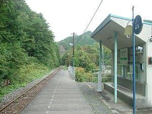 Ryōishi