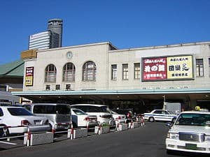Ryōgoku