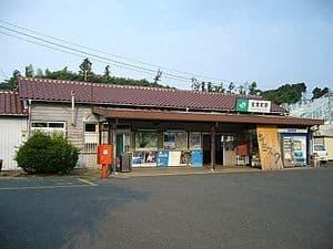 Sanukimachi