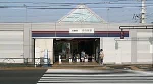 Shindaita