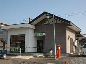 Shirasawa
