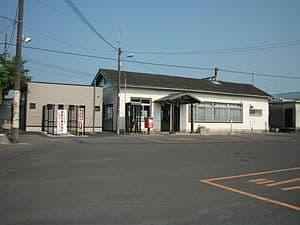 Taitō