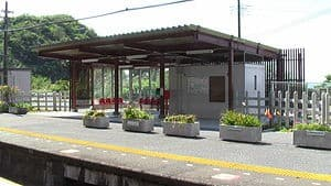 Takeoka